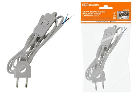Шнур с выключателем и плоской вилкой с вырезом ШУ03В ШВВП 2х0,75мм2 2 м. серебр. металлик TDM