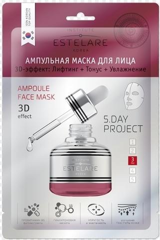 Institute Estelare 5. DAY PROJECT Ампульная маска для лица 3-й ДЕНЬ 3D EFFECT