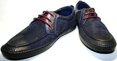 Стильные мужские туфли Luciano Bellini 32011-00