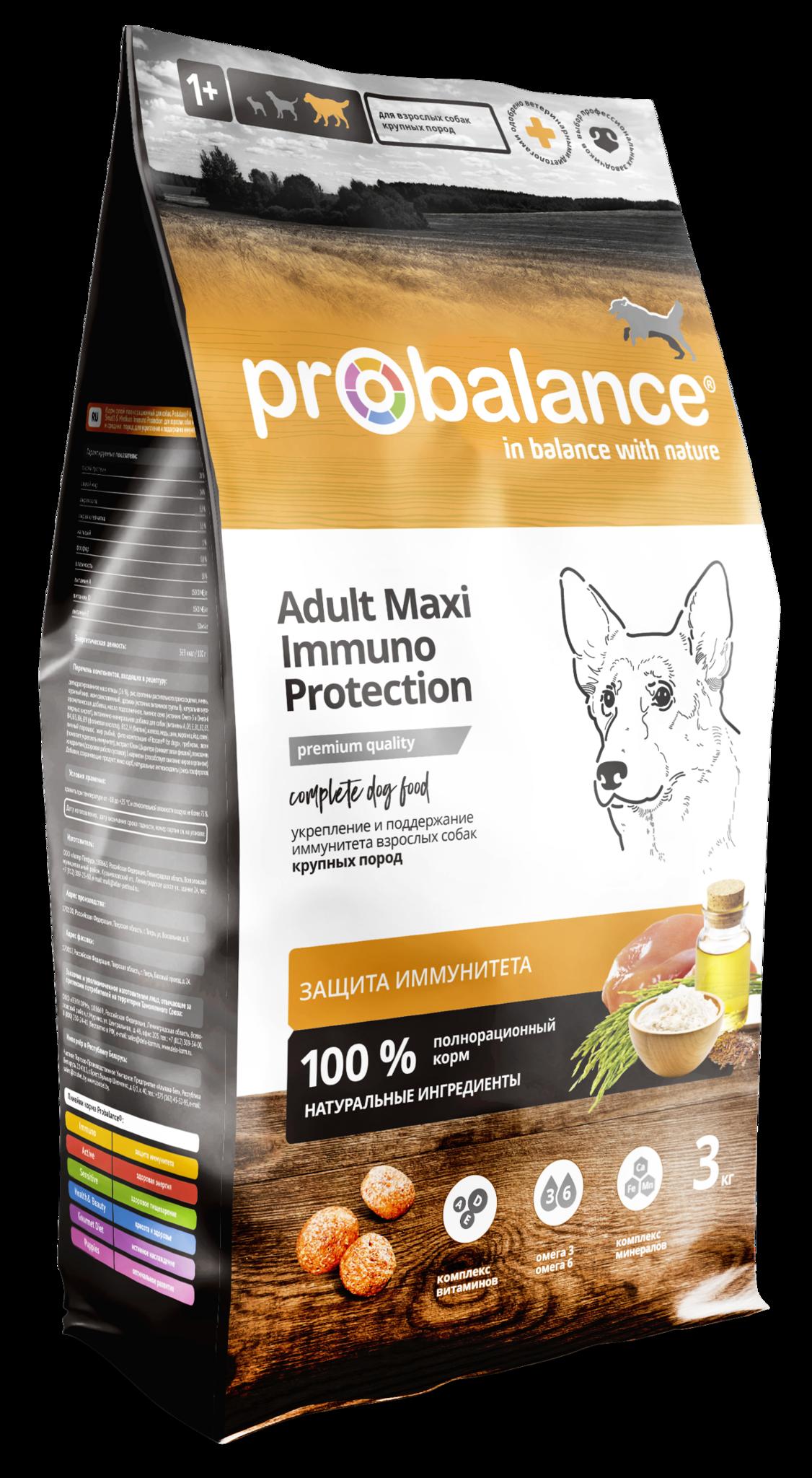 Сухой корм Корм ProBalance Immuno Adult Maxi для взрослых собак крупных пород 3_PB_dog_IP_Maxi.png