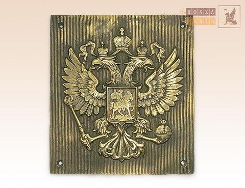 накладка Герб России на пограничный столб