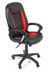 Кресло компьютерное Бриндиси СТ (Brindisi ST)