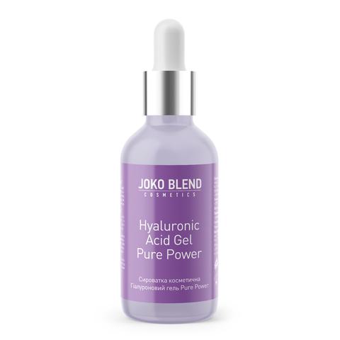 Сыворотка для лица Hyaluronic Acid Gel Pure Power Joko Blend 30 мл