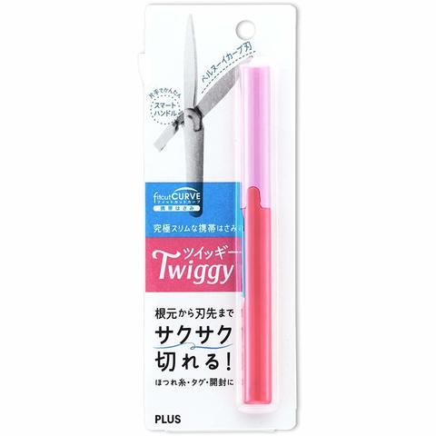 Ножницы Plus Twiggy (pink)