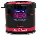 Гелевый освежитель воздуха «Пряное яблоко» 80 гр / 144