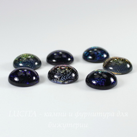 Кабошон круглый Дихроическое стекло, 14 мм