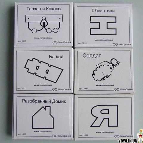 Веревочные головоломки: Набор №2