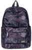 Рюкзак  ARCTIC HUNTER B00152 Камуфляж