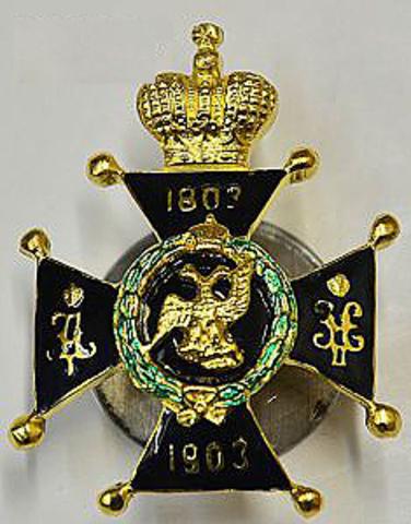 Знак 92-ого Печорского полка