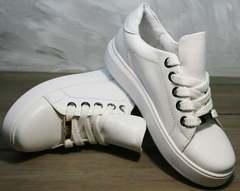 Белые кроссовки для девушек Molly shoes 557 Whate