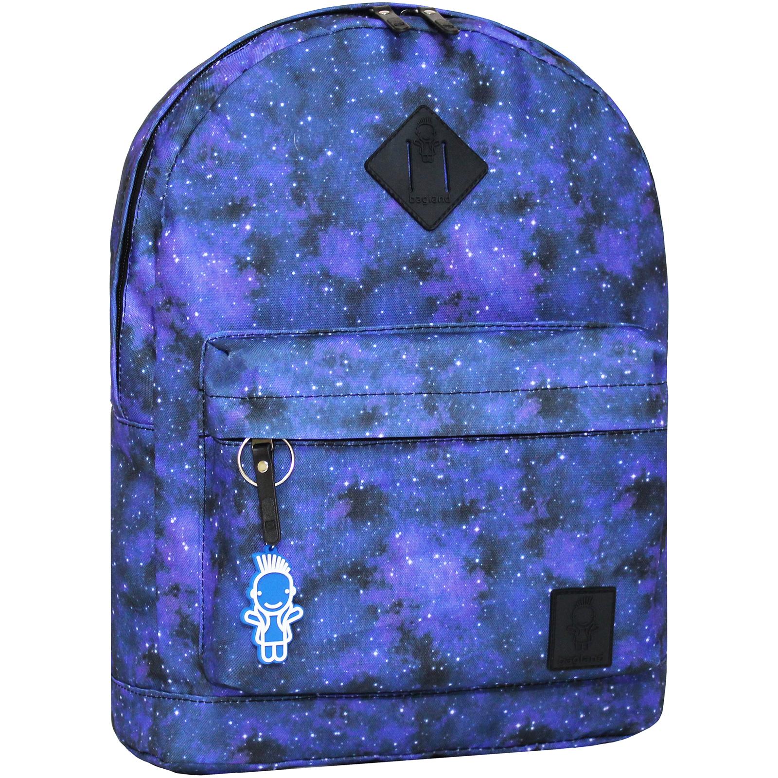 Городские рюкзаки Рюкзак Bagland Молодежный (дизайн) 17 л. сублимация (космос) (00533664) IMG_5998.JPG