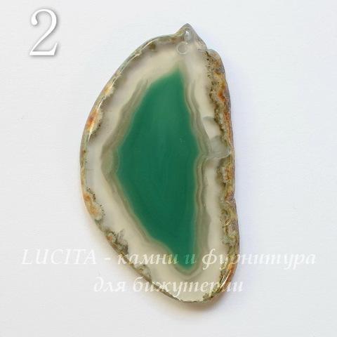 Подвеска Срез Агата (тониров), цвет - прозрачный зеленый, 40-91 мм (№2 (47х24 мм)(ЦАРАПИНА))