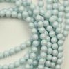 5810 Хрустальный жемчуг Сваровски Crystal Pastel Blue круглый 6 мм, 5 штук