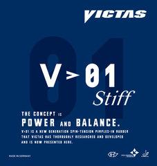 Накладка Victas V>01 STIFF