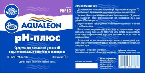 Aqualeon pН-плюс в гранулах 1 кг