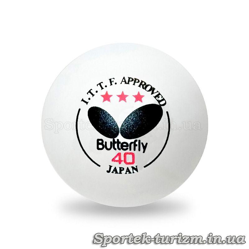 Шарик для настольного тенниса Butterfly *** (Япония)