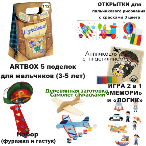 031-8810  Artbox №112