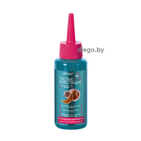 Serum-Activator for Hair Thickness