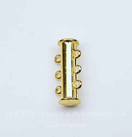 Замок трубочка на 3 нити (цвет - золото) 20х10 мм