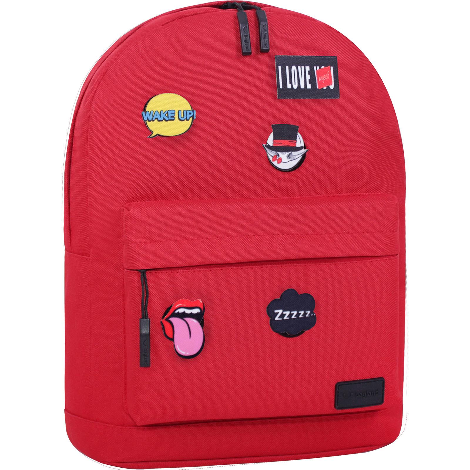 Городские рюкзаки Рюкзак Bagland Молодежный W/R 17 л. 148 красный (00533662 Ш) IMG_2959.JPG