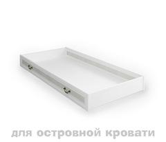 Ящик под кровать Классика