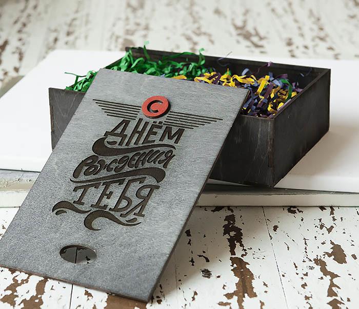 BOX229-1 Большая мужская коробка из дерева для подарков (18*26*7,5 см) фото 11