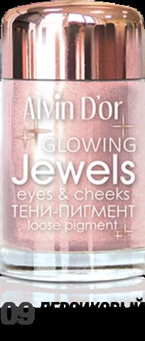Alvin D`or Тени-пигмент для век Jewels  тон 09  AES-17 ,3г