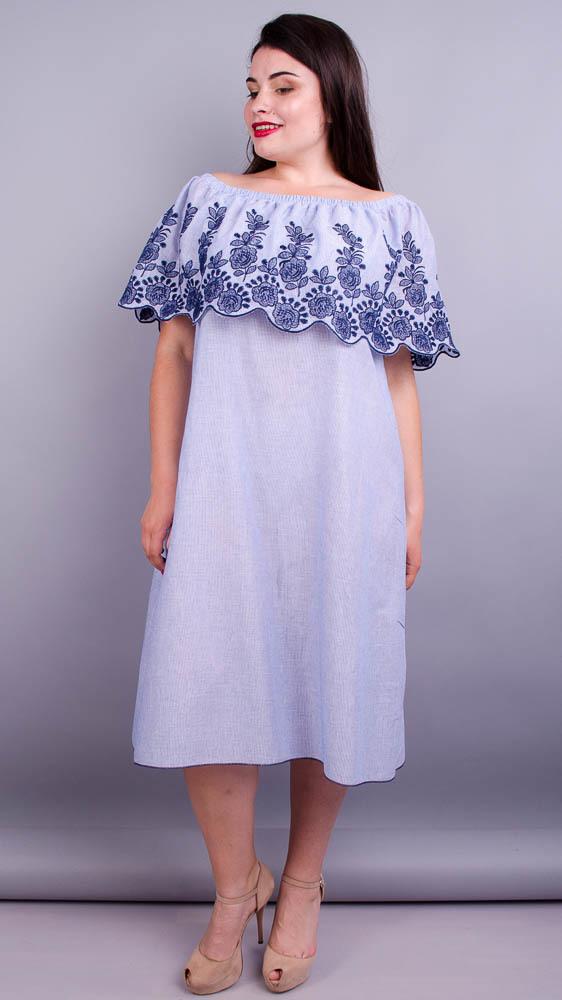 Ява. Легка літня сукня великих розмірів. Смуга.