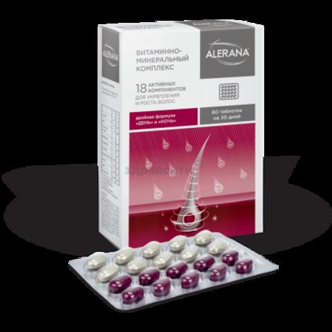 Алерана витаминно-минеральный комплекс таб. 570мг №60 (формула день-ночь)