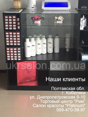 Стерилизатор ультрафиолетовый 503