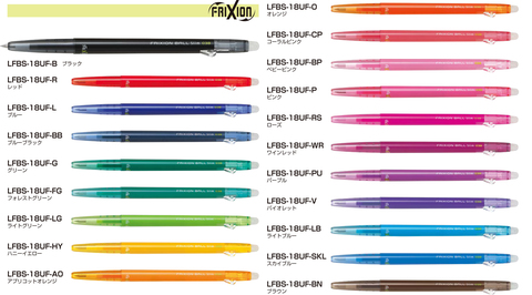 Ручки Pilot FriXion Ball Slim 038
