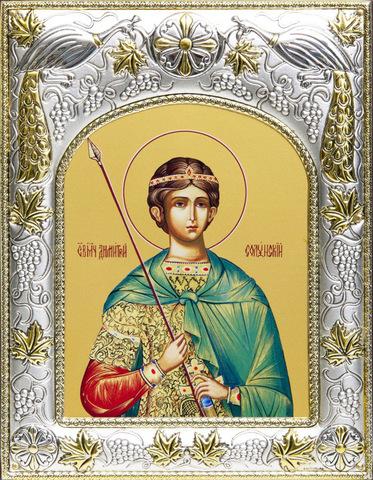 Серебряная икона Дмитрий Солунский  18x14см