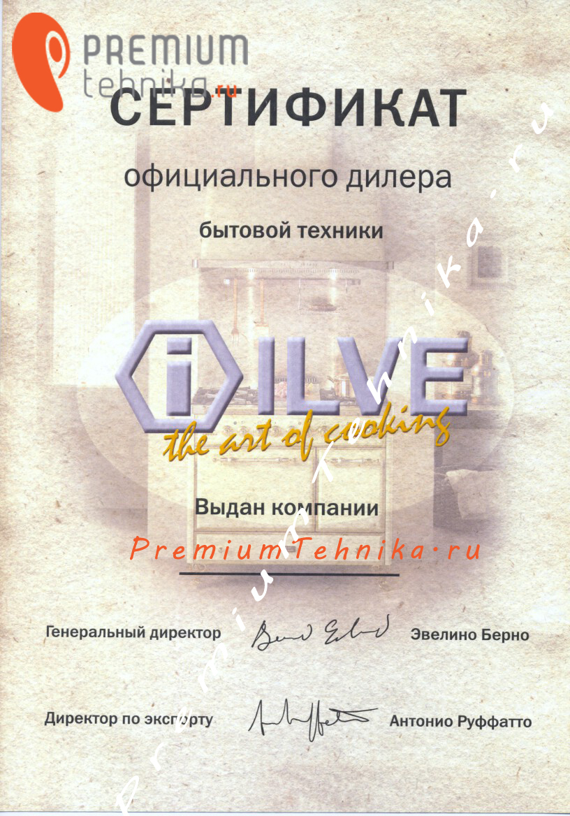 Газовая плита ILVE P12FNE3, фурнитура бронза