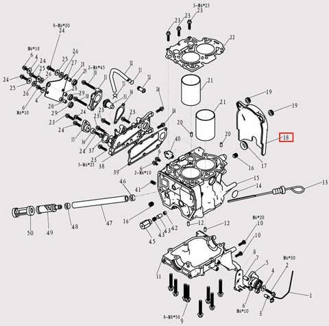 Крышка для лодочного мотора F9.8 Sea-PRO (3-18)