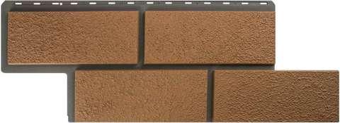 Фасадная панель Альта Профиль Камень неаполитанский Персиковый 1250х450 мм