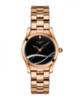 Купить Женские часы Tissot T-Wave T112.210.33.051.00 по доступной цене