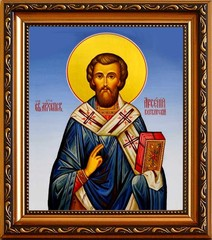 Арсений Керкирский Святитель. Икона на холсте.
