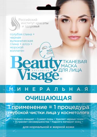 Фитокосметик Beauty Visage Тканевая маска для лица минеральная