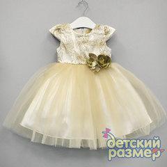 Платье (золотистые блёстки)