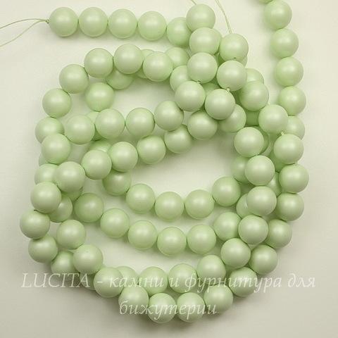 5810 Хрустальный жемчуг Сваровски Crystal Pastel Green круглый 10 мм
