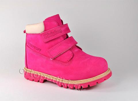 Ботинки утепленные Minitin (Mini-shoes) 750-107-05