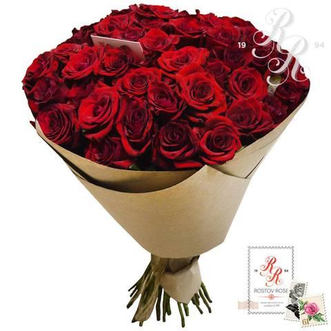 Букет роз Черная Магия