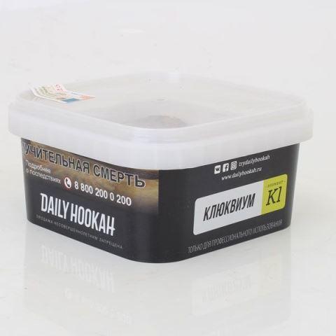 Daily Hookah - Клюквиум, 250 грамм