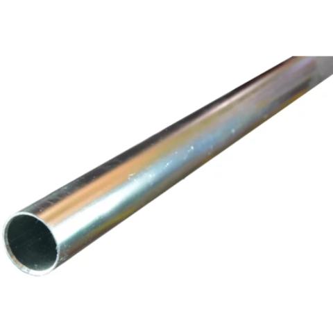 Алюминиевая труба для бензокосы 26мм + 5 втулок, под вал 8 мм.