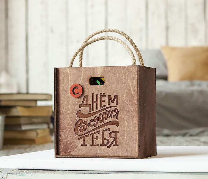 BOX228-3 Деревянная коробка «С Днем Рождения» с веревочными ручками (17*17*10 см)