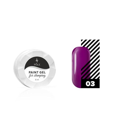Гель-краска для стемпинга POLE №03 ярко-фиолетовая (6 мл.)