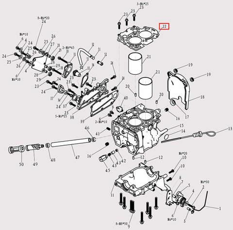 Прокладка ГБЦ для лодочного мотора F9.8 Sea-PRO (3-22)