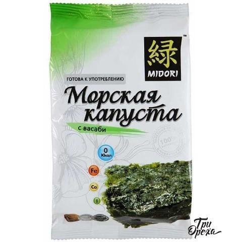 Морская капуста нори Midori с васаби, 5 гр