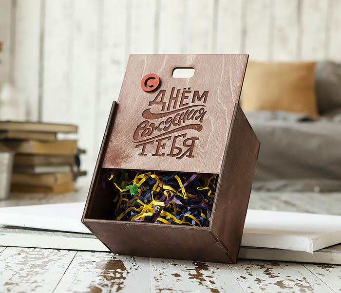 BOX228-3 Деревянная коробка «С Днем Рождения» с веревочными ручками (17*17*10 см) фото 04