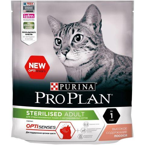 Pro Plan сухой корм для кошек стерил органы чувств (лосось) 400 г